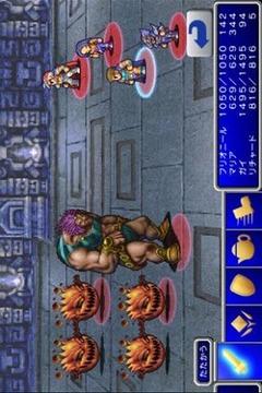 最终幻想2 HD截图
