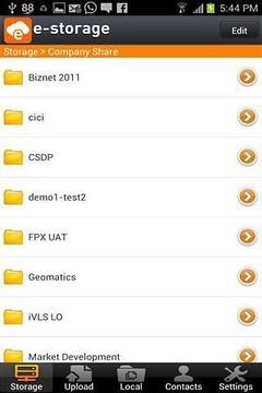 电子储存截图