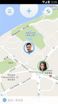Jink位置分享截图