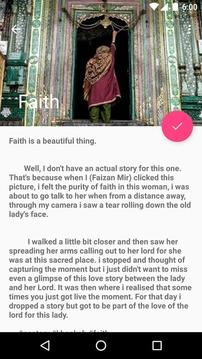 壁纸的故事:Wallpaper Stories截图