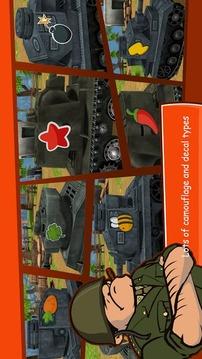卡通坦克大战截图