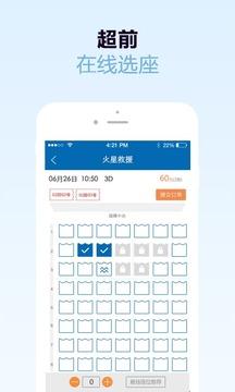 苏艺影城官方截图