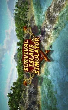 生存岛屿模拟截图