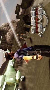 Sniper Critical Ops : Assassin截图