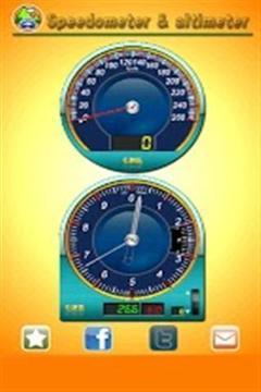 车速表和高度表截图