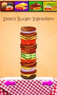 汉堡店截图