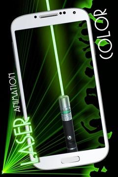Simulator laser animation截图
