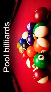 台球 - 八球截图