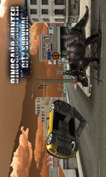 恐龙猎人城市生存截图