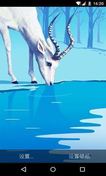 白鹿动物梦象动态壁纸截图