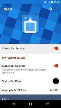 状态栏覆盖Status截图