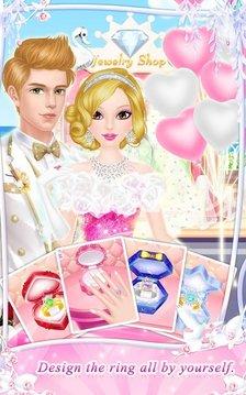 婚礼沙龙2截图