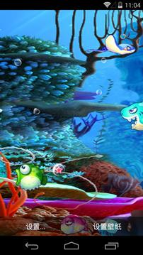 梦幻海洋截图