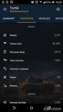 World of Tanks Blitz助手截图