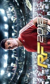 真实足球2012中文免验证版截图