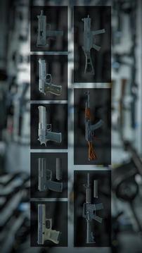 武器摄像机的3D模拟器截图