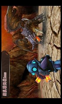 星际战争:异形入侵完美版截图