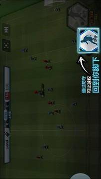 胜利足球截图