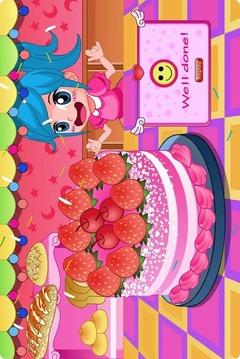 艾米麗做蛋糕截图