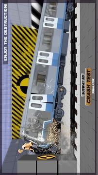 地铁3D碰撞试验模拟器截图