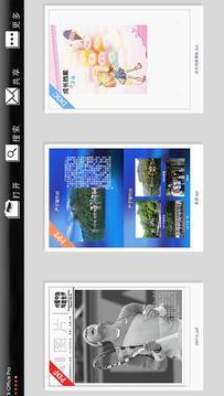 金软OfficePro-TV截图