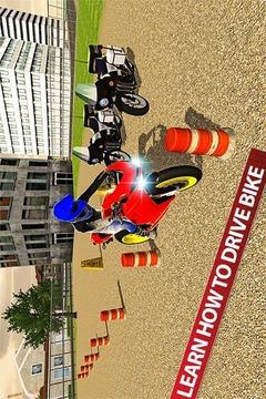 自行车驾驶学校重新装载截图