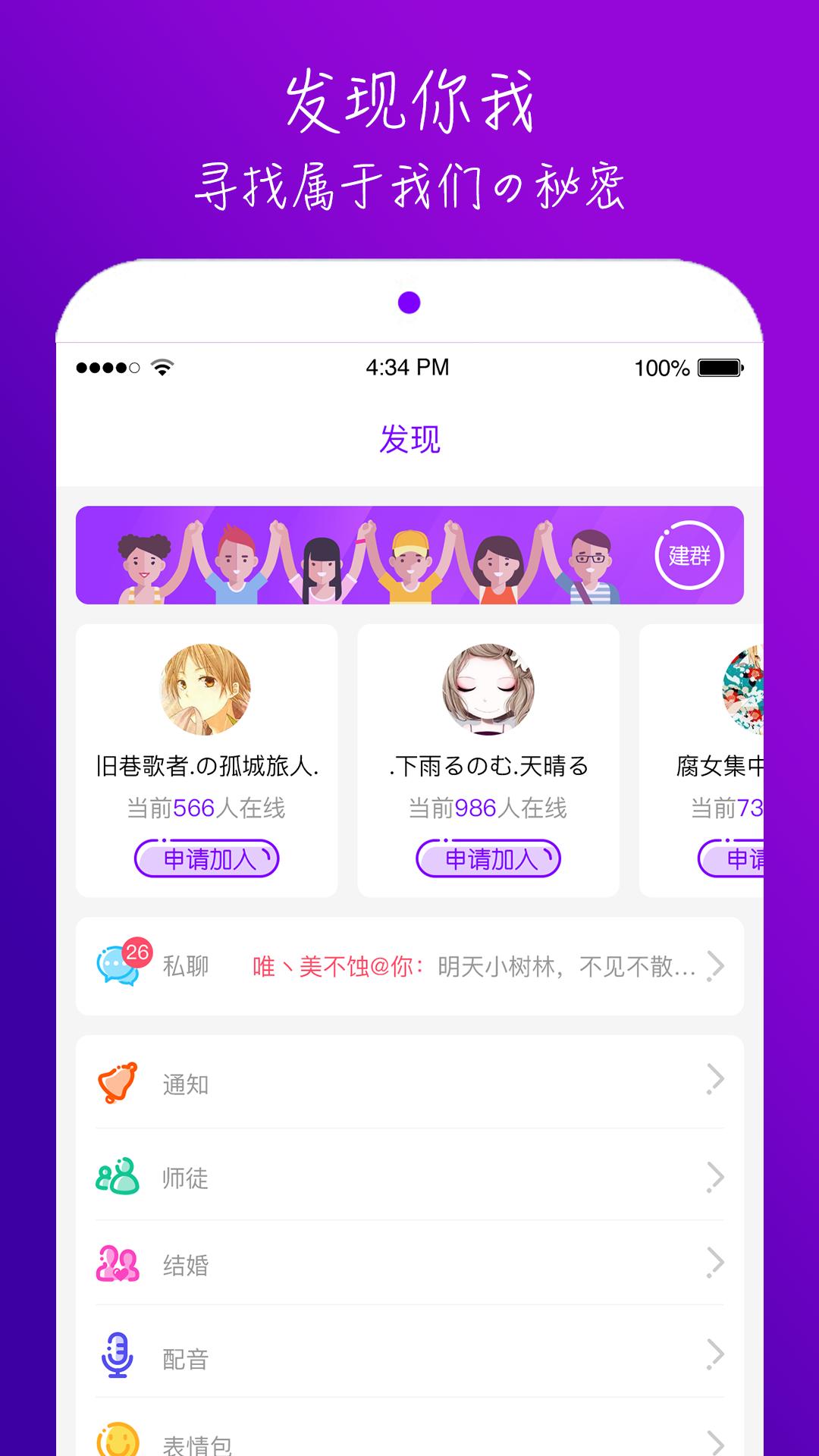 榴莲去污版在线免费观看 水果成视频人app下载ios