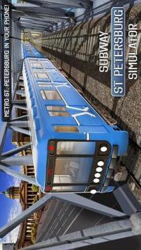 地铁圣彼得堡模拟器截图