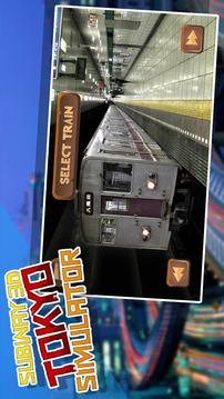 地铁3D模拟器东京截图