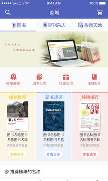 中国商业出版社截图