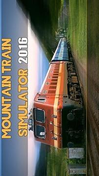 火车驾驶模拟2016截图