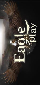 鹰的生活截图