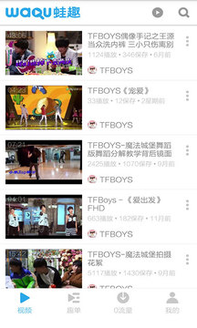 TFBOYS视频截图