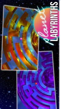 行星迷宫3D空间迷宫截图