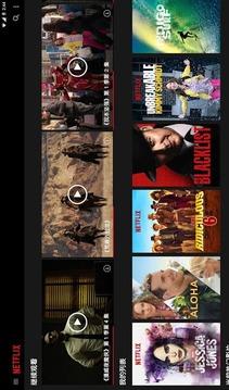 在线电影租赁 Netflix截图