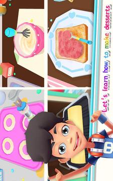 甜蜜厨房截图