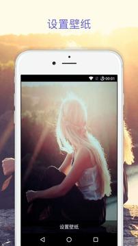 透明手机屏幕截图