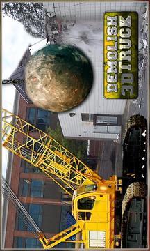破坏球拆卸起重机截图