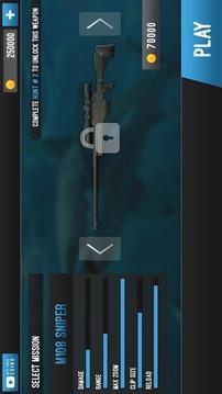 水下鲨鱼猎人狙击手截图