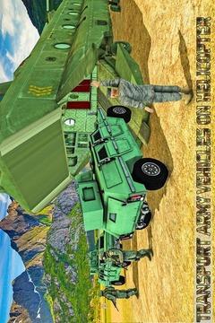 越野美军陆运截图