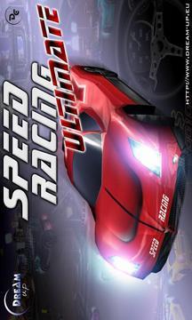 终极极速赛车截图