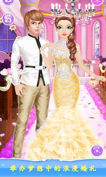 时尚公主婚礼化妆沙龙截图