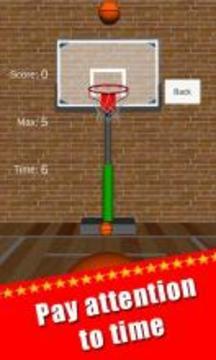 篮球比赛2017截图