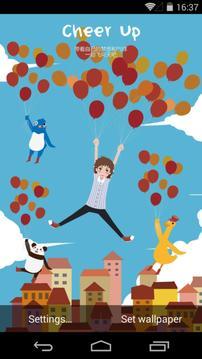 我的世界之气球-梦象动态壁纸截图