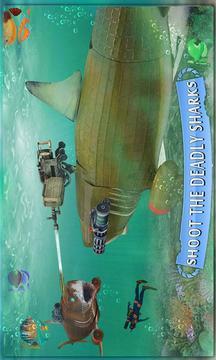 水下 机器人 鲨鱼 狩猎截图
