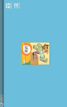 人教PEP英语三年级上册截图