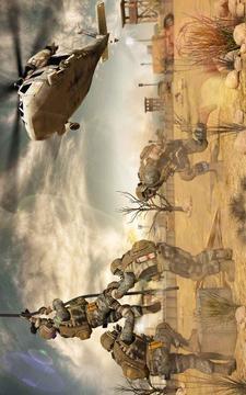 军训培训V2截图