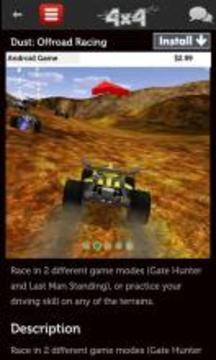 四轮驱动赛车游戏截图