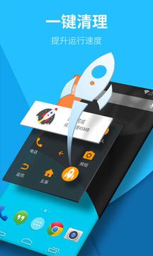 虚拟按键大师·微桌面截图