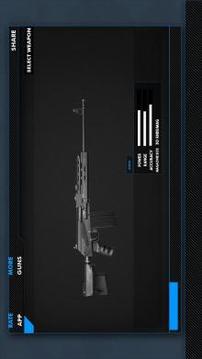 枪生成器模拟器2免费截图
